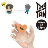 BTS フィギュアクリアiPhoneケース(JIMIN)【iPhone12/12Pro】【KiNiNaRu/きになる】公式グッズ TinyTAN  キャラクターグッズ通販