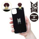 BTS フィギュアミラーiPhoneケース(SUGA)【iPhone12/12Pro】【KiNiNaRu/きになる】公式グッズ TinyTAN キャラクターグッズ通販