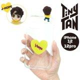 BTS フィギュアクリアiPhoneケース(J-HOPE)【iPhone12/12Pro】【KiNiNaRu/きになる】公式グッズ TinyTAN  キャラクターグッズ通販