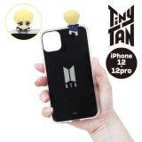 BTS フィギュアミラーiPhoneケース(JIN)【iPhone12/12Pro】【KiNiNaRu/きになる】公式グッズ TinyTAN キャラクターグッズ通販