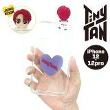 BTS フィギュアクリアiPhoneケース(JUNG KOOK)【iPhone12/12Pro】【KiNiNaRu/きになる】公式グッズ TinyTAN  キャラクターグッズ通販