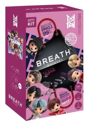 画像1: 『TinyTAN』BREATH SILVER QUINTET マスク(ZenBlack) 7pcsBOX(14枚入り) ※ポーチ・ストラップ付き【KiNiNaRu/きになる】キャラクターグッズ 通販